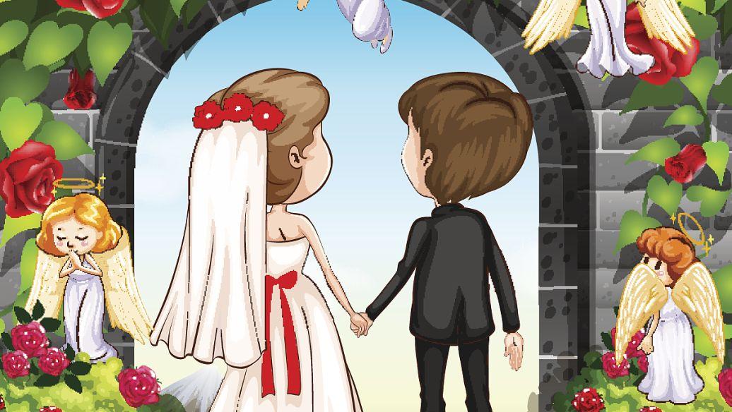 能戀愛結婚的游戲