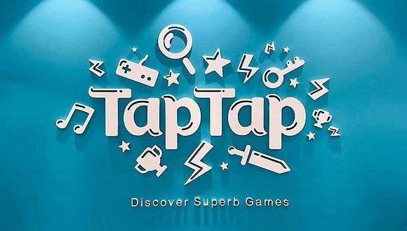 taptap710发布会合集