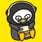 企鹅把金枪鱼藏起来