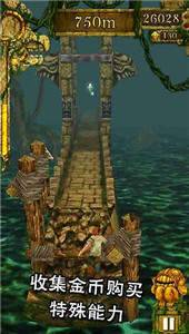 神廟逃亡1游戲圖1