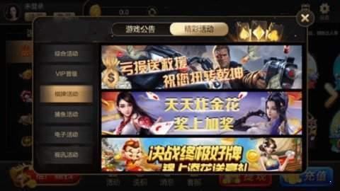 開元935棋牌app圖1