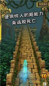 神廟逃亡1游戲圖3