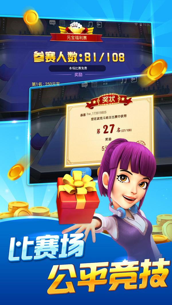 鴻祥娛樂圖3