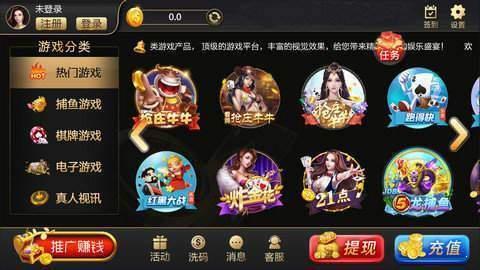 開元935棋牌app圖2