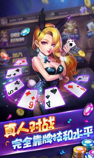 開元888棋牌app官網版下載圖3