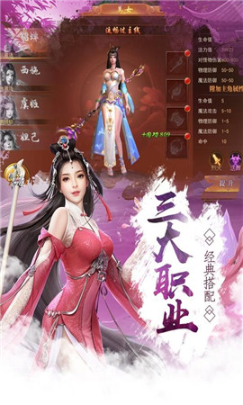 夢雨仙緣紅包版圖3
