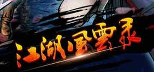 蓝鲸工作室游戏合集