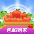 我的果园红包版