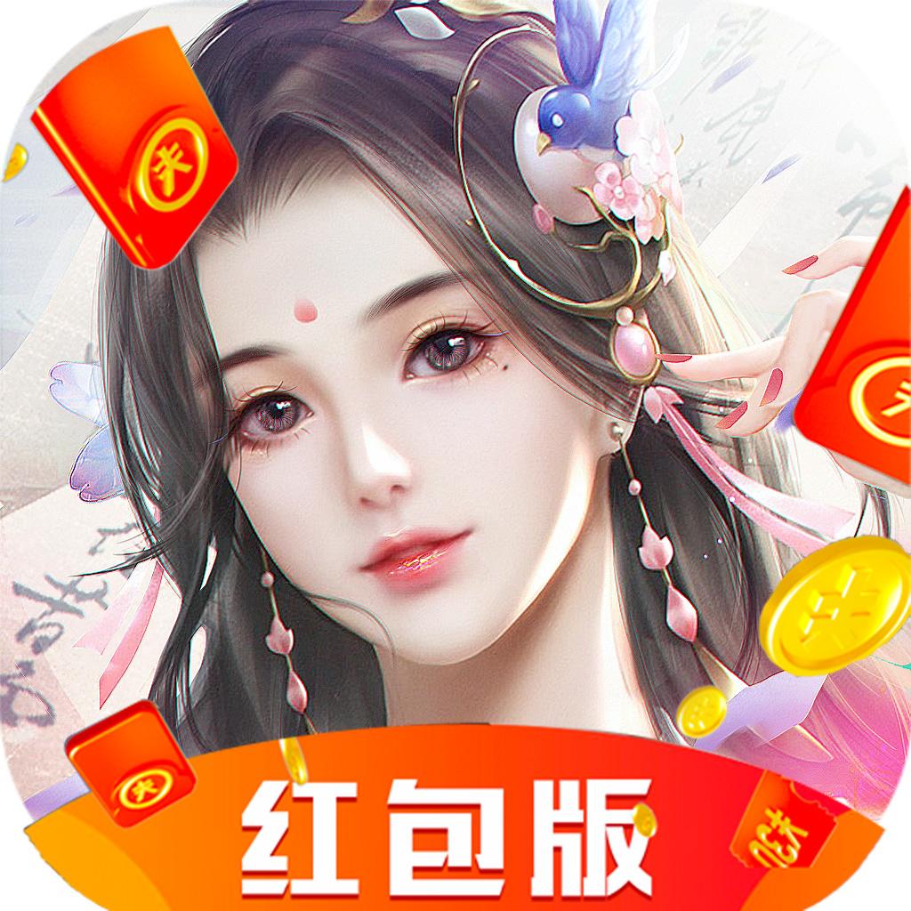 九州妖姬录红包版
