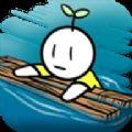 火柴人木筏生存