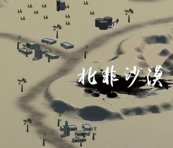 戰爭史詩游戲圖2