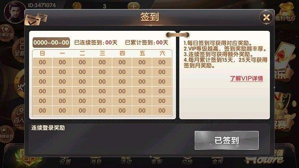 唐朝646游戲圖4