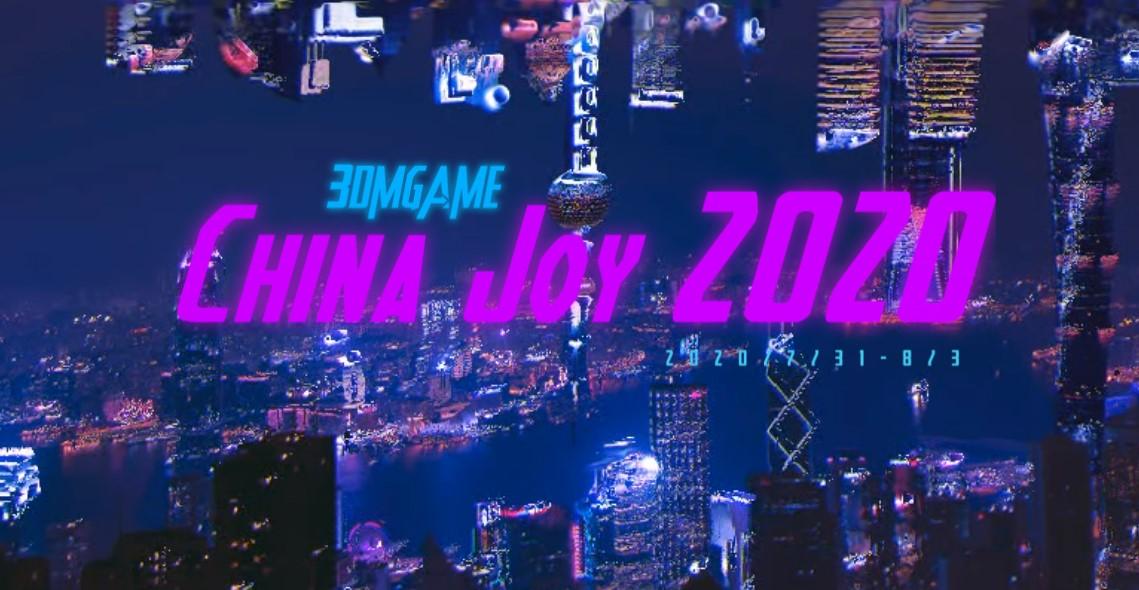 2020 Chinajoy参展游戏