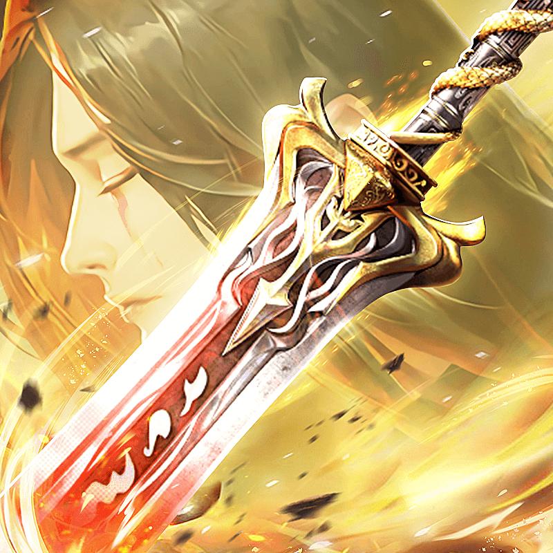 剑凌九霄之剑雨逍遥