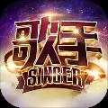 歌手SINGER游戏