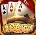 186棋牌官网版