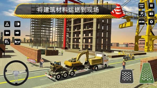 叉车施工模拟器图3
