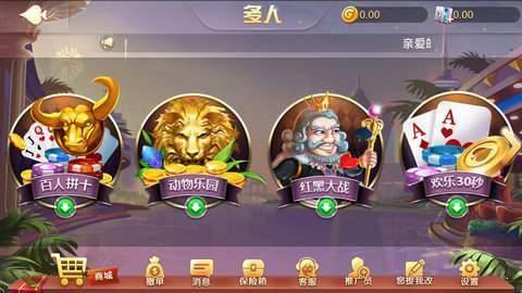 正金棋牌app图2