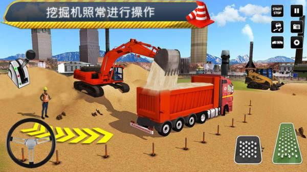 叉车施工模拟器图2