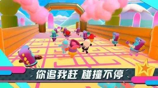 糖豆人游戏加速版图2