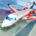 私人飞机冒险