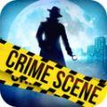 真实犯罪现场游戏