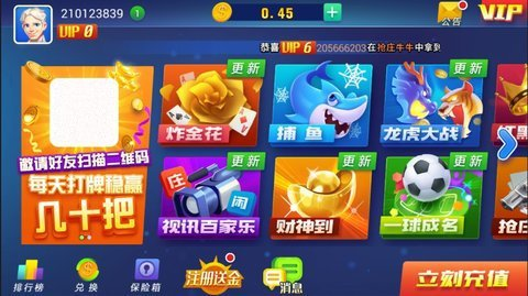 118娱乐官方版app图1
