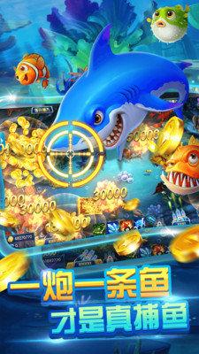 鲨鱼娱乐图2
