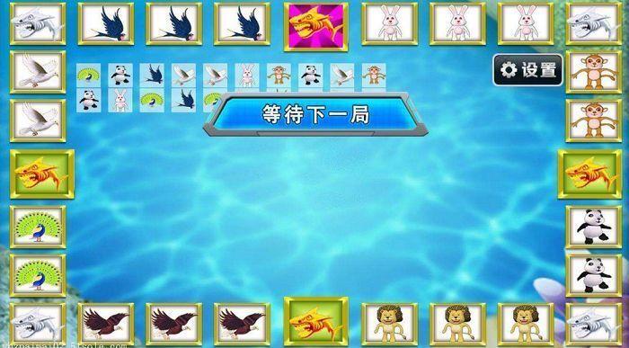 电玩金鲨银鲨图2