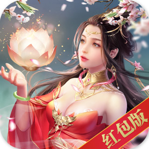 梦江湖红包版