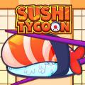 东京寿司餐厅游戏