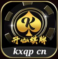 kxqpcn开心棋牌旧版本