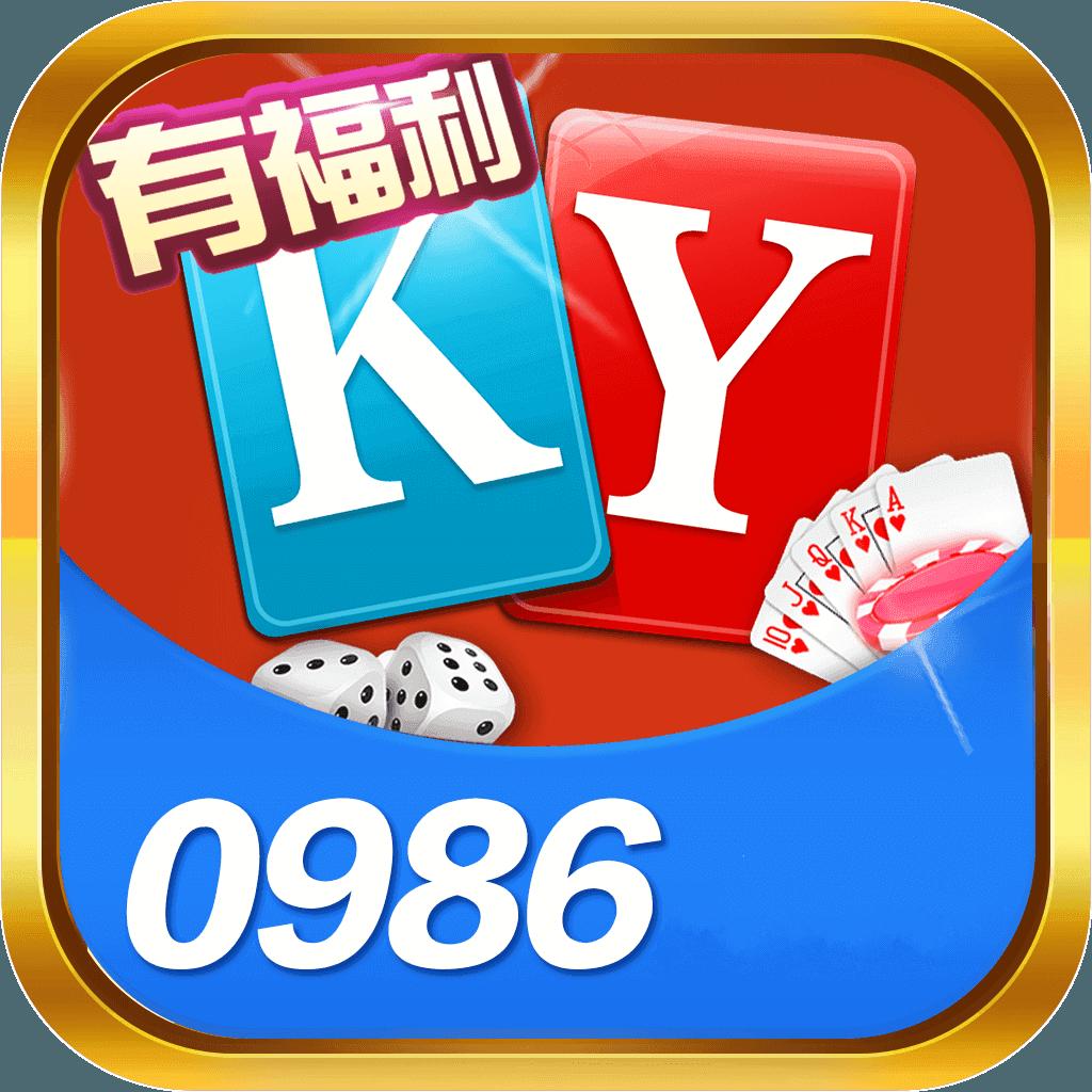 开元0986棋牌