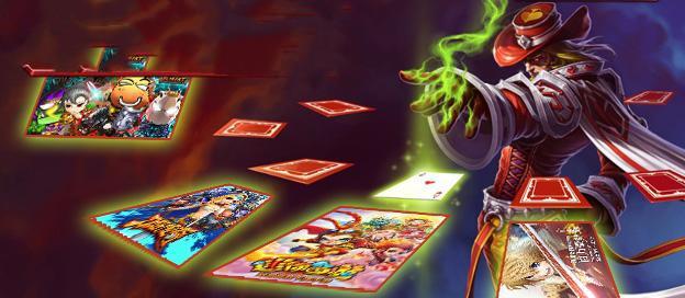 卡牌收集合成类游戏