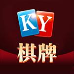 开元ky棋牌app下载