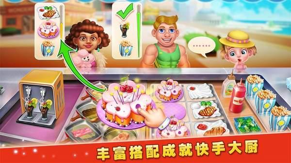 梦想蛋糕屋无限钻石版