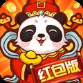 养熊猫赚钱游戏