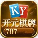 开元707棋牌游戏