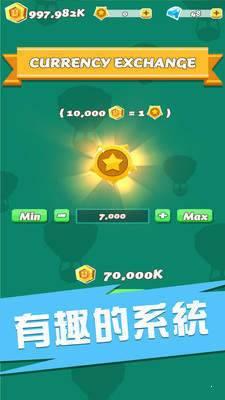 淘金币小镇游戏图1