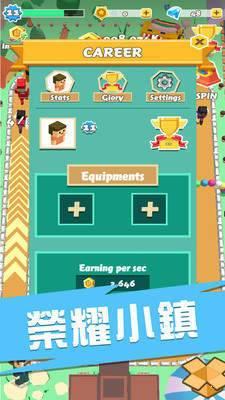 淘金币小镇游戏图3