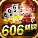 606棋牌app1.0