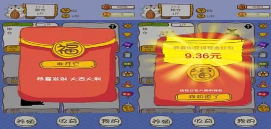 十大最新合成分紅游戲