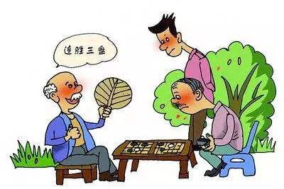 預防老年癡呆的游戲