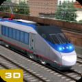 模拟火车铁路2020