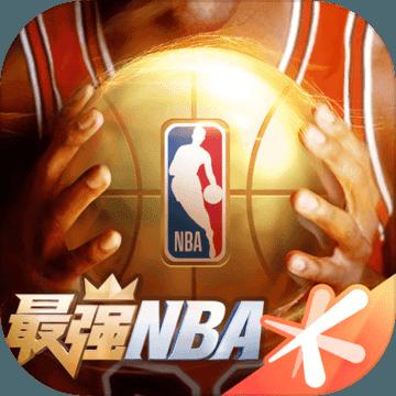 最强NBA手游凯文杜兰特代言版