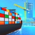 海港货船和城镇建设大亨