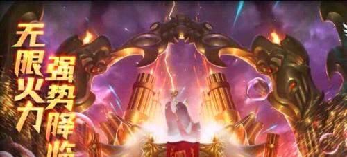王者荣耀无限火力版