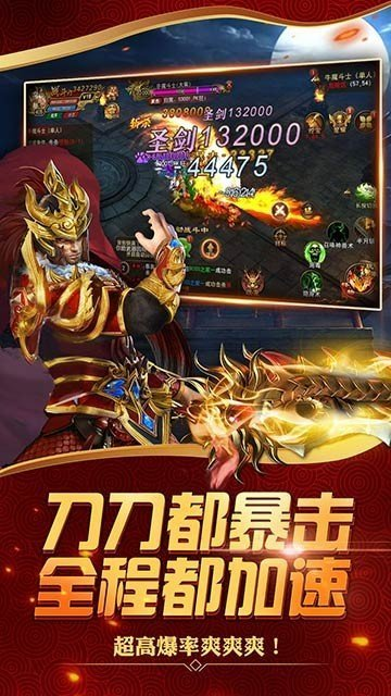 新巫妖王单职业图4