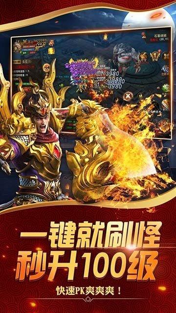 新巫妖王单职业图2