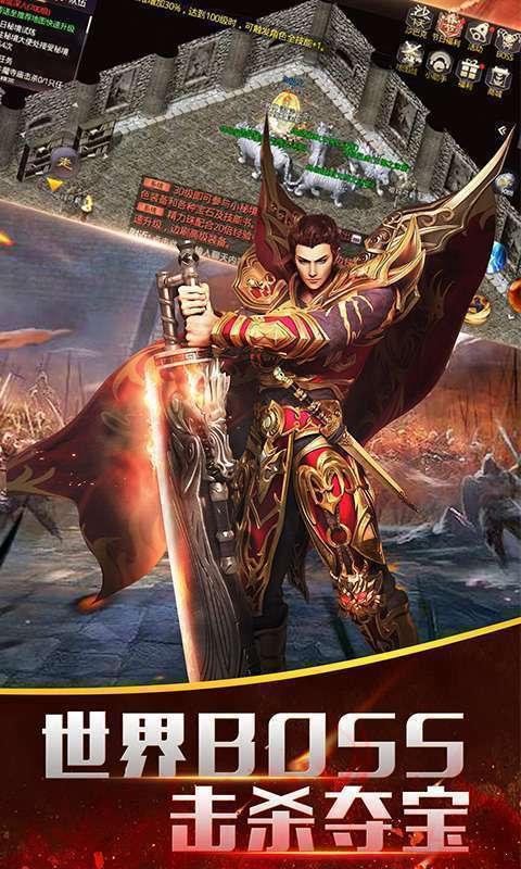 英雄城神途手机版图2
